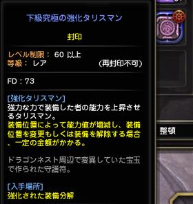 20140123201319ef5.png