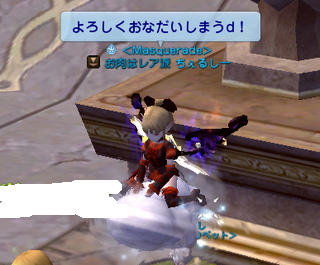 20140130204451ae9.png