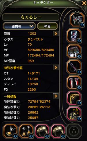 20140211143222e48.png