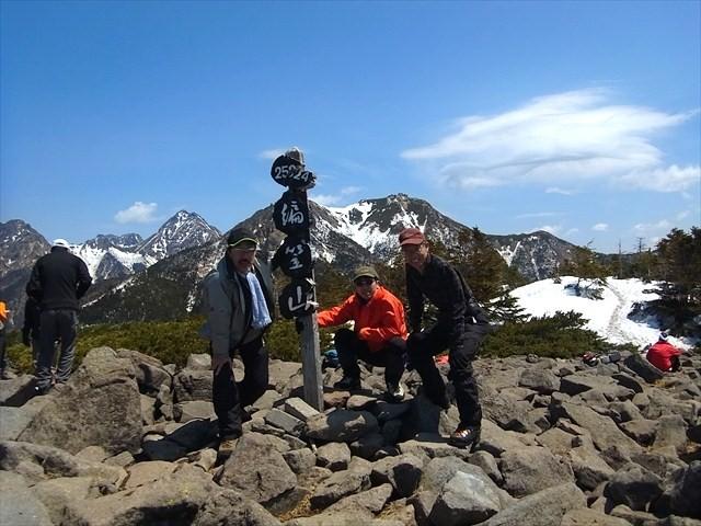 07山頂での記念写真