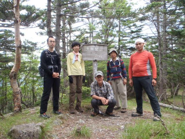 09憧れの大無間山頂