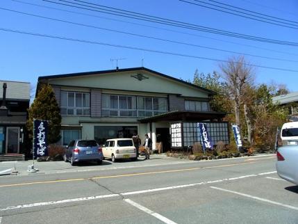 13-3-22 店遠目