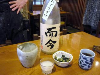 13-3-29 酒2