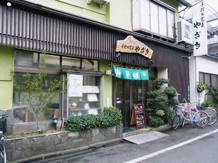 13-3-31 店