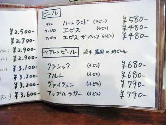 13-4-5 品びあ