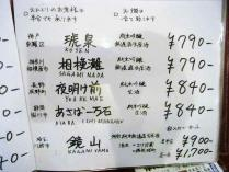 13-4-5 品酒2