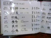 13-4-5 品酒