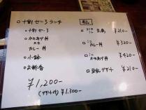 13-4-5 品ランチ2