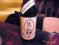 13-4-10 酒きもと