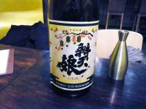 13-4-10 酒弁天
