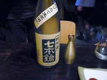 13-4-10 酒七本