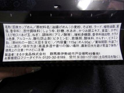 13-4-17C 材料