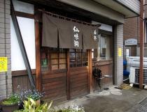 13-4-21 店あぷ