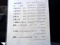13-4-23 品酒