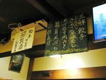 13-4-25 品餃子