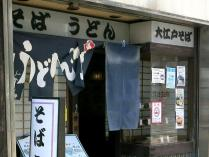 13-5-6 店 - コピー