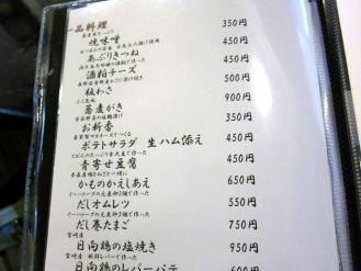 13-5-10 品一品