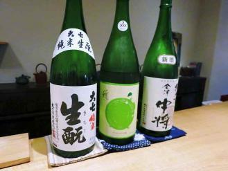 13-5-14 酒瓶