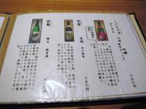 13-5-15 品酒3