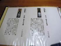 13-5-15 品酒2