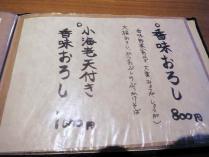 13-5-15 品冷アレンジ