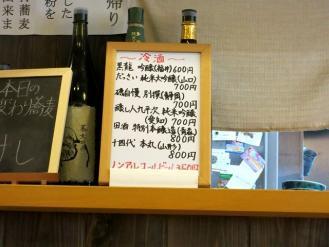 13-6-2 品酒