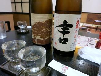 13-7-4 酒4