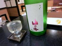 13-7-4 酒2