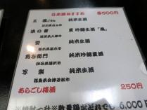 13-7-5 品酒1