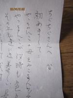 blog130425_3.jpg
