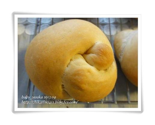 20130908_黒糖揚げパン