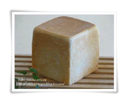 20130928_食パン