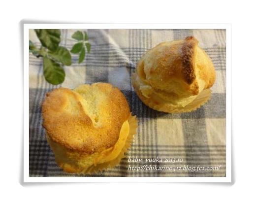 20131017_アーモンドクリームパン_02
