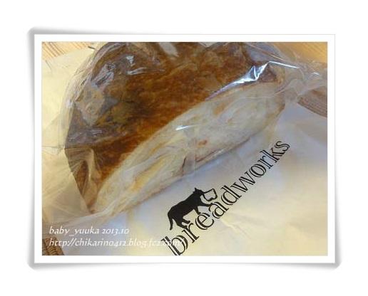 20131021_breadworks02