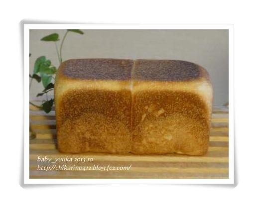 20131022_食パン