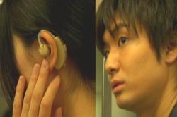 電車であの美しい耳に再会した川村