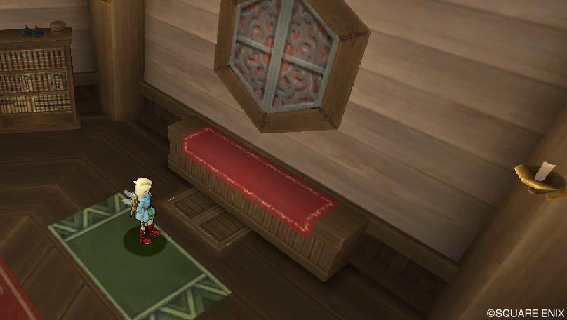 ツスクル秘密の部屋