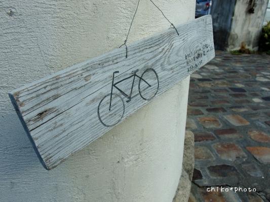 photo-368 自転車置き場はこちら