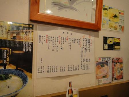 20130525Tasuke-2.jpg