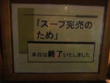 20130525Tasuke-6.jpg
