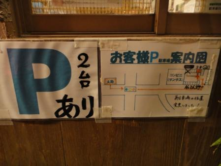 20130525Tasuke-7.jpg