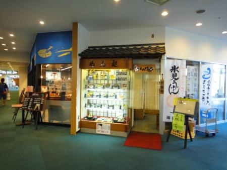 201307ToyamaAirport.jpg