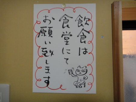 201307Yakushi-31.jpg