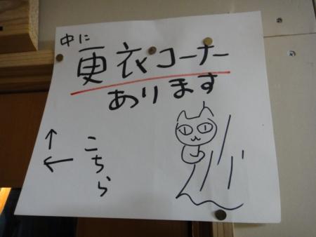201307Yakushi-36.jpg