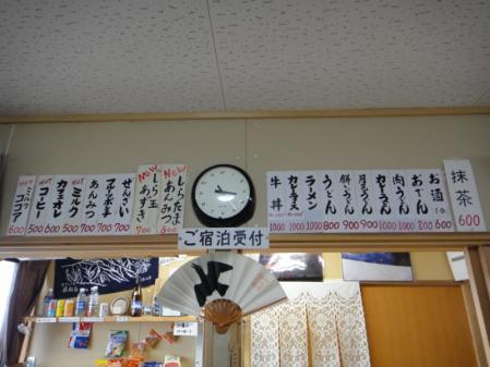 201307Yakushi-42.jpg