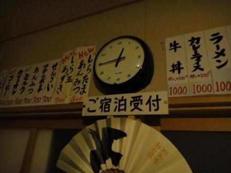 201307Yakushi-43.jpg