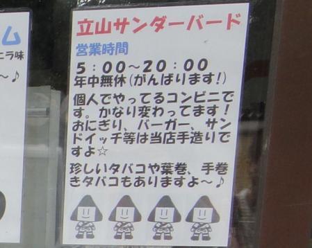201307Yakushi-58.jpg