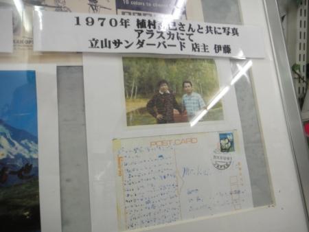201307Yakushi-63.jpg