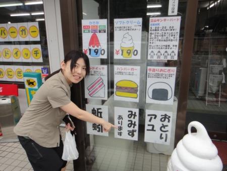 201307Yakushi-65.jpg