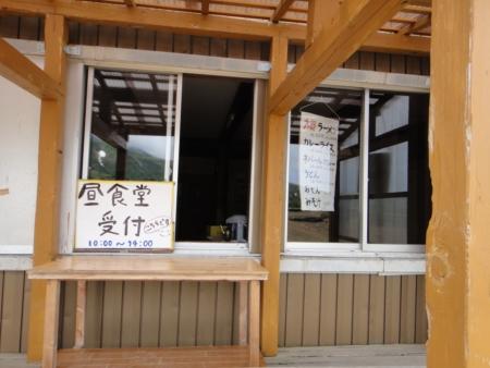 201307Yakushi-67.jpg